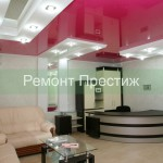 Ремонт офиса на ул. Дубининская, 57